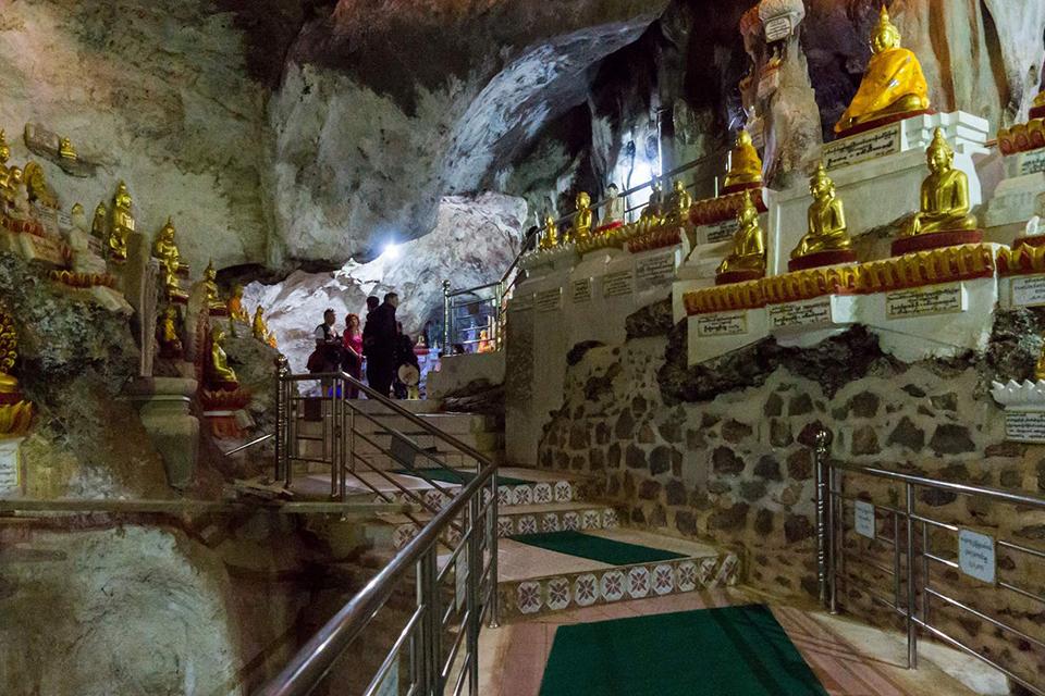 960-pindaya-cave