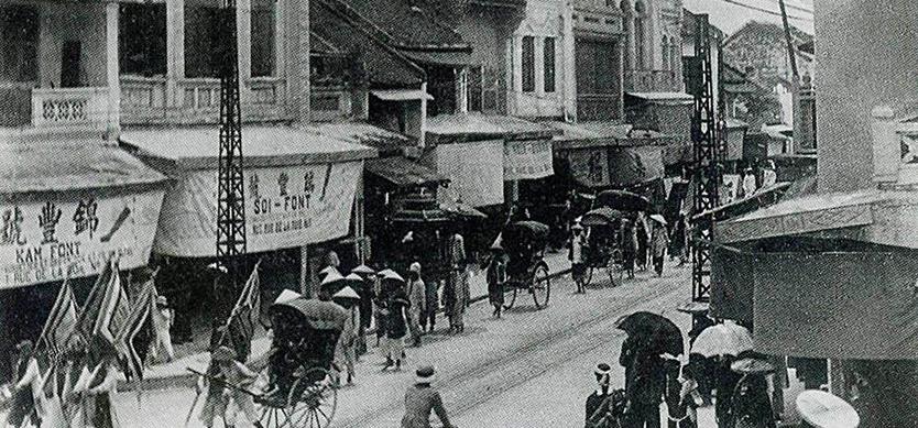 Hanoi's Old Memories
