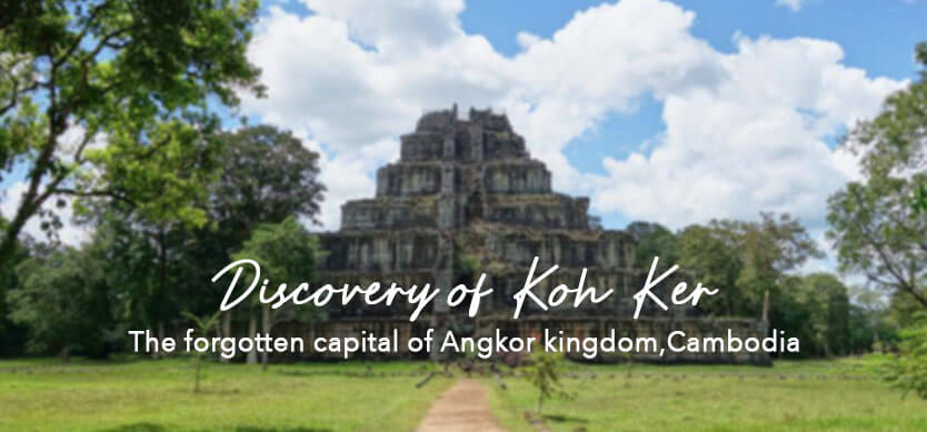 Discovery Of Koh Ker- The Forgotten Capital Of Angkor Kingdom, Cambodia