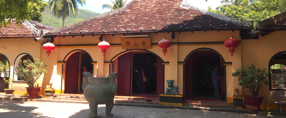 Cai Prince Temple