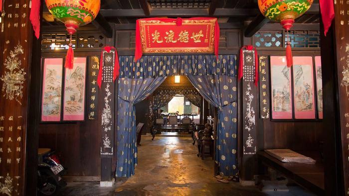 Phung Hung Ancient House