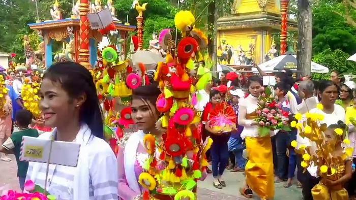 Kathina Festival